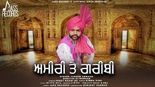 Amiri Te Garibi  (Full HD ) | Tarsem Armaan  | New Punjabi Songs 2018 | Latest Punjabi Songs 2018