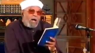 قصة قارون - (الجزء-1/3) - الشيخ الشعراوى