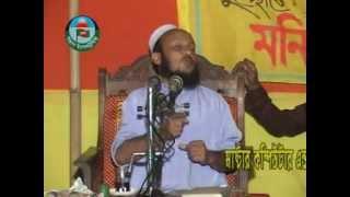 Maulana Shirajul Islam Mirpuri About Sura-e-Qariaa Part-03
