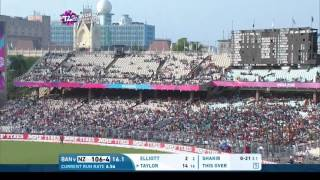 ICC #WT20 Bangladesh vs New Zealand Match Highlights