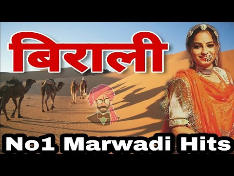 Xxx Mp4 MARWADI New Quot DHOLI GEET Quot Songs 3gp Sex
