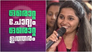 Udan Panam l  One question & one answer for the Ockhi relief fund.  l Mazhavil Manorama