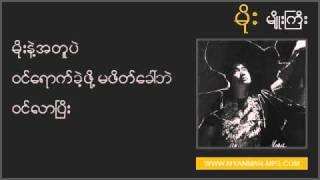 Myo Gyi - Moe (2010) Myanmar Song