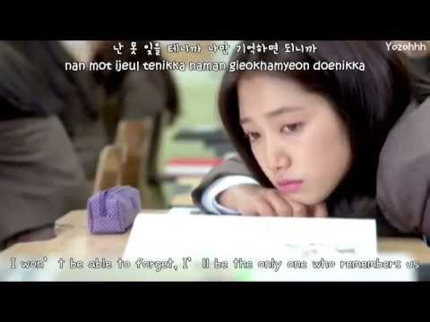 Lena Park Only With My Heart 마음으로만 The Heirs Ost Eng Sub Romanization Hangul