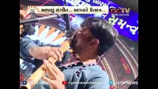 Amar Bhatt-Gujarat Samachar Samanvay 2016 (11/02/2016)