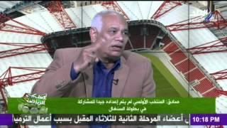 صدى الرياضة مع عمرو عبد الحق   4-12-2015