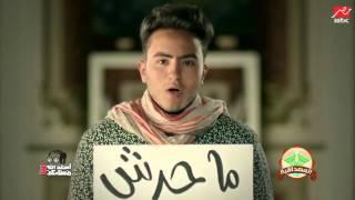 محصلش ثورة في بلادي..أبو حفيظة يقدم أغنية صوت الحرية بشكل جديد