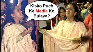 Salman Khan Sister Arpita Khan Gets Angry At Ganpati Visarjan 2018