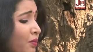 Du Diner Bhalobasa দু দিনের ভালোবাসা  New Bengoli Video 2017  Champa Das (ANUP) BanglaHits