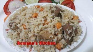 Chicken Rice || Chicken Akhni Polau//চিকেন আখনি  রেসিপি//   Chicken Akhni Polau Bangla Recipe