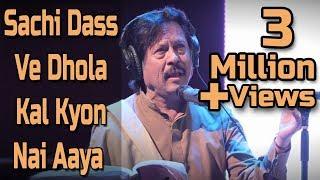 Attaullah Eisa Khelvi - Sachi Dass Ve Dhola Kal Kyon Nai Aaya