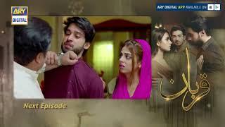 Qurban Episode 13 & 14 ( Teaser ) - ARY Digital Drama
