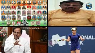 Sania Mirza is Pakistan ki Bahu, Remove as Telangana Brand Ambassador: BJP MLA Raja Singh urges KCR