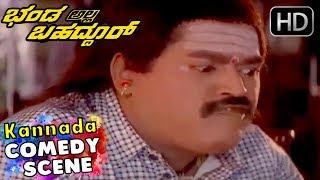 Jaggesh Hotel Super - Comedy Scenes   Bhanda Alla Bhahaddur - Kannada Movie   Scene 02