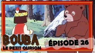 Bouba le petit ourson - Épisode 26 - Les retrouvailles