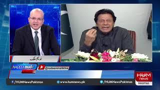 Program Nadeem Malik Live 14 May 2019| Hum News