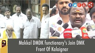 Makkal DMDK Chandrakumar Press Meet on mergining with DMK