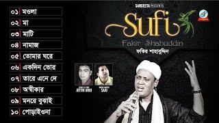 Sufi by Fakir Shabuddin | Full Audio Album