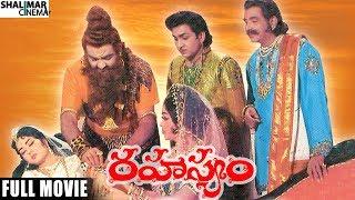 Rahasyam Full Length Telugu Movie     Akkineni Nageswara Rao, B. Saroja Devi