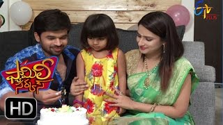 Family Circus - 22nd January 2016 - Full Episode 50 - ETV Plus