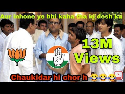 Xxx Mp4 BJP Vs Congress Part 2 Gujarat 2019 Election Comedy Funny Video Bollywood Movie AliBrothers 3gp Sex