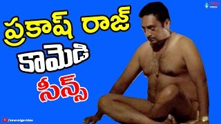 Prakash Raj Comedy Scenes - Jabardasth Comedey Scenes - 2016