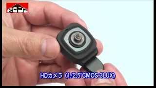 超小型シークレットセンサーカメラ動体感知で録画/停止【Angel-eye】