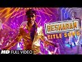 Besharam Title Song || Full Video (HD) || Ranbir Kapoor, Pallavi Sharda