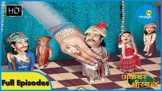 Naya Akbar Birbal Latest Episodes (Ep01 & Ep02) | Big Magic