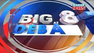 Big Debate: Odisha HSC Exam Result