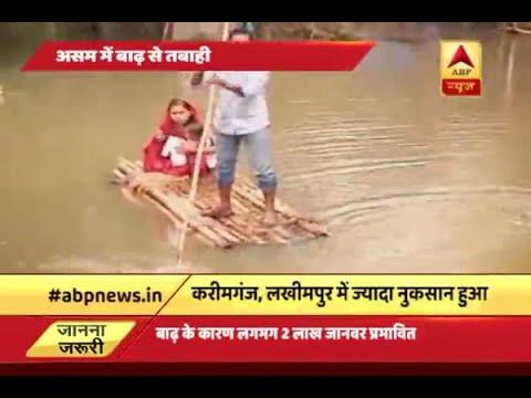 Floods wreak havoc in Assam; death toll mounts to 26