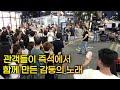 Download Video Download 밴드 분리수거 - 즉흥 곡 -  신촌  버스킹 2018.07.29일.hnh. 3GP MP4 FLV
