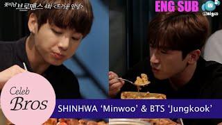 "Shinhwa Minwoo & BTS Jungkook, Celeb Bros S8 EP4 ""Passionate Farewell"""