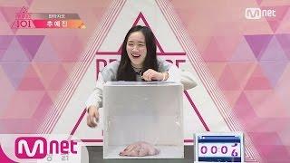 [Produce 101] Fantagio_KimDoyeon, Lee Soomin, Choi Yoo jung @Hidden Box EP.01 20160122
