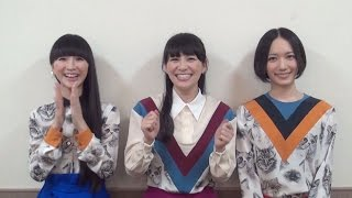 Christmas Message 2016 from Perfume