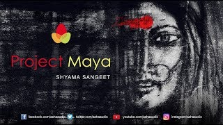 Project Maya | Full Album | Bengali Band | Shyama Sangeet