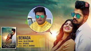 Bewda (Audio) | Latest Haryanvi DJ Song 2017 | Dhillu Jharwai, Sonika Singh, Raju Punjabi | VOHM