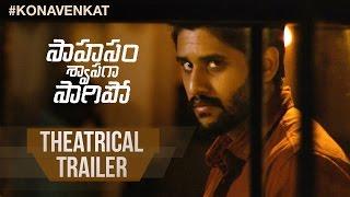 Saahasam Swaasaga Saagipo Official Trailer | Naga Chaitanya | Manjima | AR Rahman | Gautham Menon