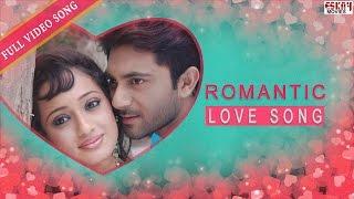 Duti Chokh e I Kichu chawa kichu pawa | Bengali love song of soham