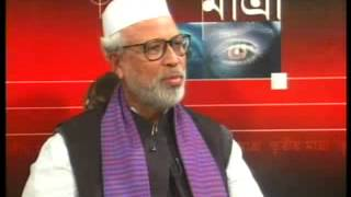 Bangabir Kader Siddique - Tritiyo Matra Episode 165 (full)