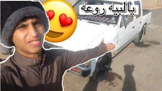 #فلوق رشية جنوط ام عزيز سود(سويت فيديو كليب)لايفوتكم!!!😜✌🏻