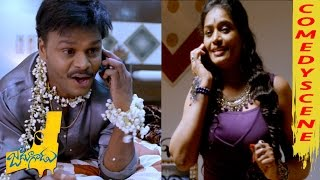 Sapthagiri Using Viagra To Romance With Divya Vani - Jadoogadu Movie Scenes
