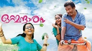 Malayalam full movie 2015 new releases   Ottamandaram   new malayalam full movie 2015
