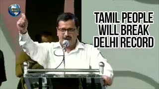 Arvind Kejriwal Speaks at Kamal