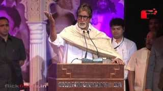 Raj Thackeray meets Amitabh Bachchan after 5 years