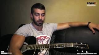 غرفة عمليات محمد رافع في الأردن- How is Mohamed Rafe spending his life after Star Academy?
