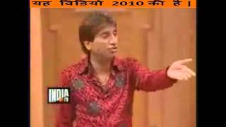 Cricket Comedy by Raju Srivastava