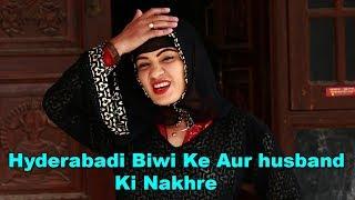 Hyderabadi Biwi Ke Aur Husband Ki Nakhre | Hyderbadi Stars |