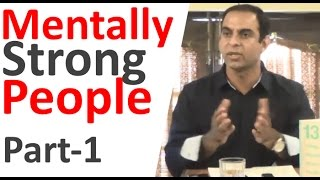 Mentally Strong People: The 13 Things They Avoid -By Qasim Ali Shah | Part-1