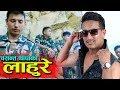 आयो फेरी बसन्त थापाको सुपरहिट लोक दोहोरी गीत || Basanta Thapa New Lok dohori song 2019/2075